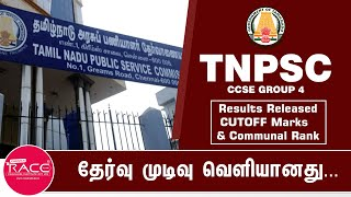 TNPSC CCSE GROUP IV (Group 4) Results Released - CUTOFF Marks & Communal Rank