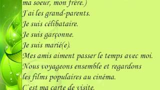 Французский язык   УРОК № 32   ma carte de visite
