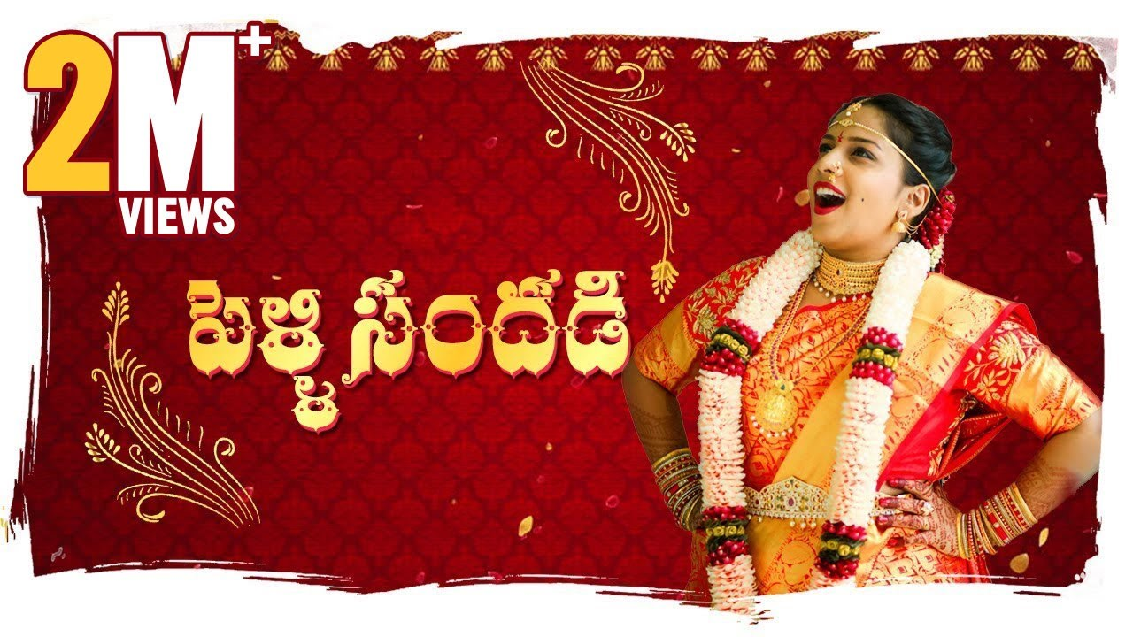 pelli-sandadi-types-of-people-at-a-wedding-mahathalli