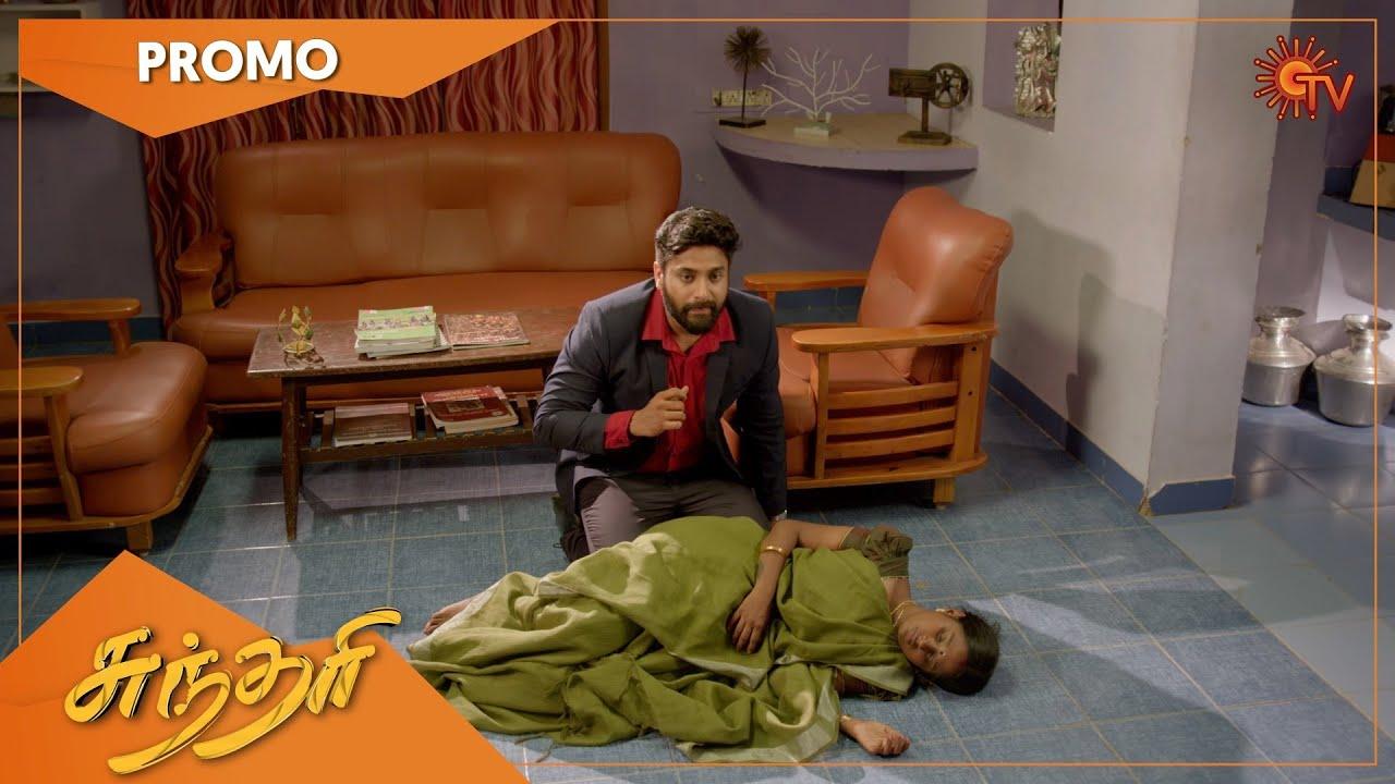 Download Sundari - Promo   29 Sep 2021   Sun TV Serial   Tamil Serial