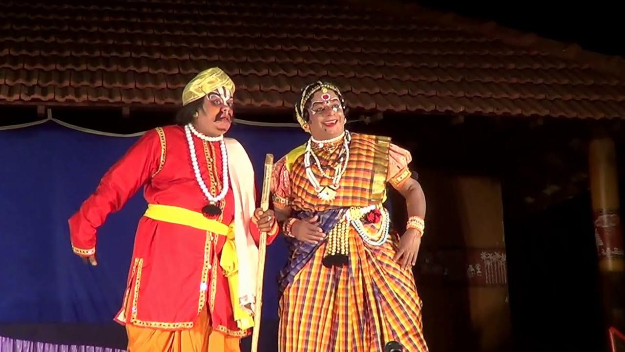 Image result for Bramarambika vilasa yakshagana