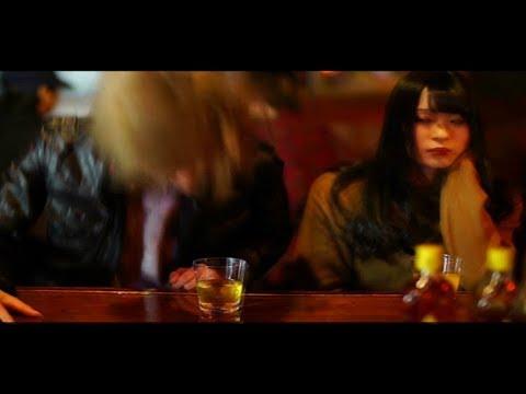 dongrikoroko - Scar Tissue(OffIcial Music Video)