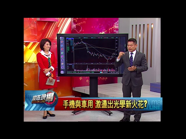 【股市現場-非凡商業台鄭明娟主持】20180521part.4(丁兆宇)