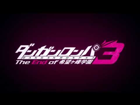Danganronpa 3: The End of Hope's Peak OST 2 - 28. Please Give Me Wings