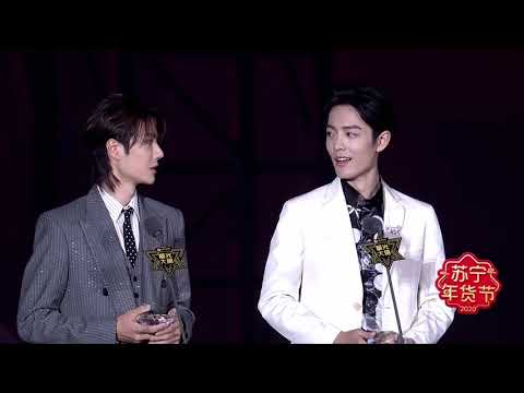 Tencent Video All Star Awards Overview of Wang Yibo and Xiao Zhan