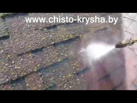 Моющие жидкости для крыши: свойства, виды и особенности применения
