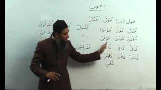 Arabi Grammmar Lecture _45 Part _04 عربی  گرامر کلاسس