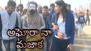 Aghora s Stunning act for journalist question YouTube Videos
