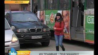 Автохам: выпуск №169. Водители и пассажиры трамвая