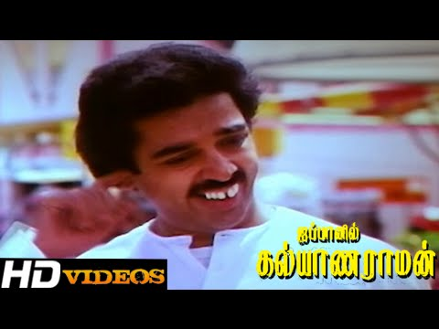 Appappoi Ammammoi... Tamil Movie Songs - Japanil Kalyanaraman [HD]