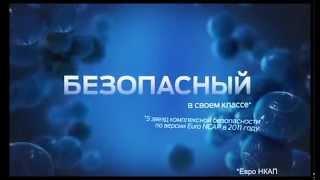 Ford Focus - Мировой бестселлер (реклама).(, 2013-06-03T14:28:14.000Z)