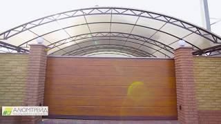 видео Пленочные распашные ворота