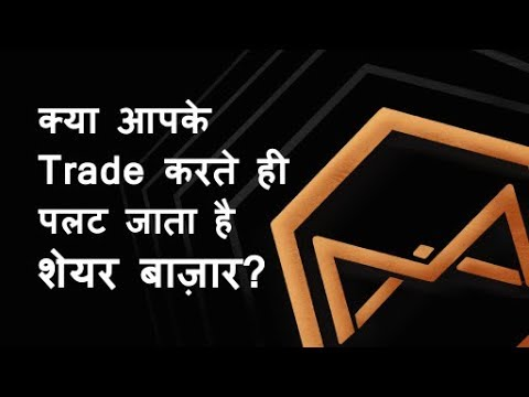 does-market-change-trend-as-soon-as-you-enter?-mcx-&-nse-|-market-watch-express-analysis