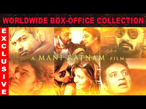 Chekka Chivantha Vaanam Box Office Collection Report in World Wide | #CCV #STR #VijaySethupathi
