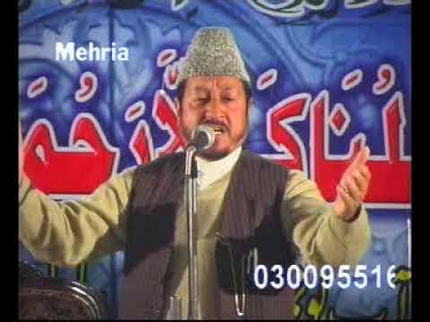 Ae Rasool-e-Ameen, and, Pukaro Yaa Rasool-Allah _ Akhtar Bazmi _ Gulzar-e-Quaid on 05-03-2011