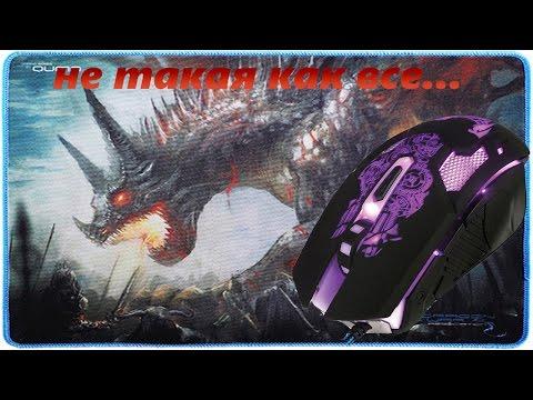 Обзор\Тест игровой мыши Qumo Dragon warrior Annihilator - Не такая как все.