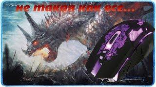 Скачать Обзор Тест игровой мыши Qumo Dragon Warrior Annihilator Не такая как все