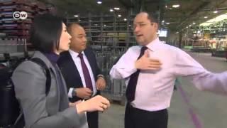 الصين تستثمر في أوروبا   صنع في ألمانيا