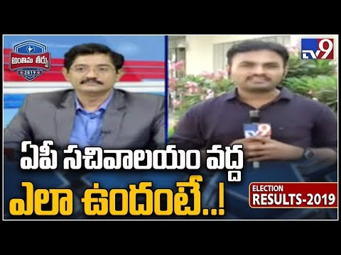 TDP party waiting for next 2 rounds results - TV9