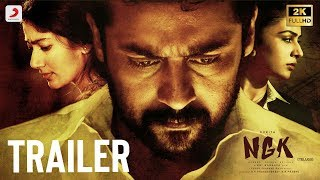 NGK Teaser Download, NGK Trailer, NGK Movie Theatrical Trailer