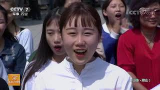 20170923 乡村大世界  水浒故里 忠义梁山