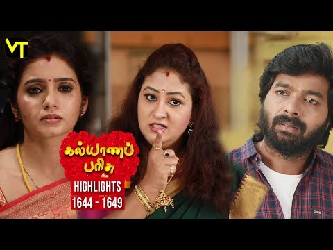 Kalyanaparisu Tamil Serial Episode 1644 to 1649 Weekly Highlights on Vision Time. Let's know the new twist in the life of  Kalyana Parisu ft. Arnav, srithika, Sathya Priya, Vanitha Krishna Chandiran, Androos Jesudas, Metti Oli Shanthi, Issac varkees, Mona Bethra, Karthick Harshitha, Birla Bose, Kavya Varshini in lead roles. Direction by AP Rajenthiran  Stay tuned for more at: http://bit.ly/SubscribeVT  You can also find our shows at: http://bit.ly/YuppTVVisionTime  Like Us on:  https://www.facebook.com/visiontimeindia