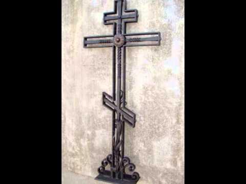Кованые кресты Рит-Гранит. rit-granit.ru