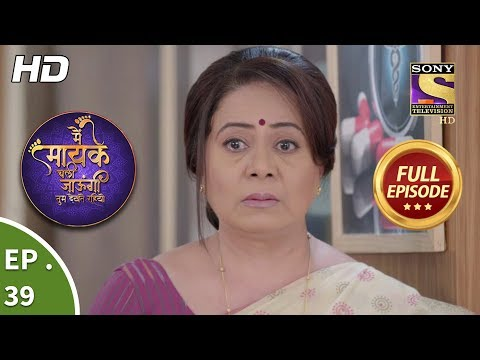 Main Maayke Chali Jaaungi Tum Dekhte Rahiyo - Ep 39 - Full Episode - 2nd November, 2018