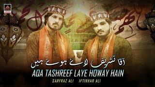 Naat - Aqa Tashreef Laye Howay Hain - Sarfraz Ali & Iftikhar Ali - 2019