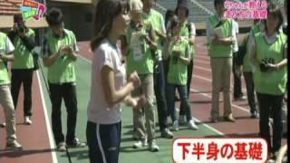 Qちゃん(高橋尚子)が教える走り方の基礎【前編】