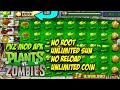 Plants VS Zombies Mod Hack Apk Unlimited Sun No Reload | PvZ Mod Apk Android Unlimited Coin