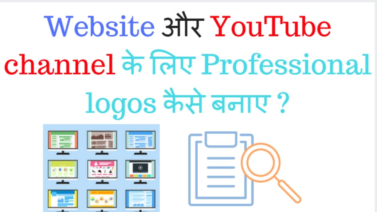 How To Create A Logo For Your Youtube Channel Online Logo Maker Hindi