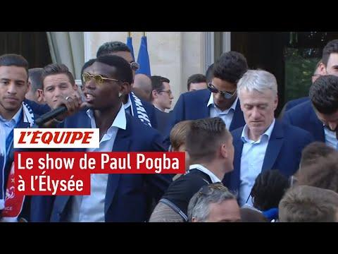 Le show de Pogba à l'Élysée - Foot - CM 2018 - Bleus