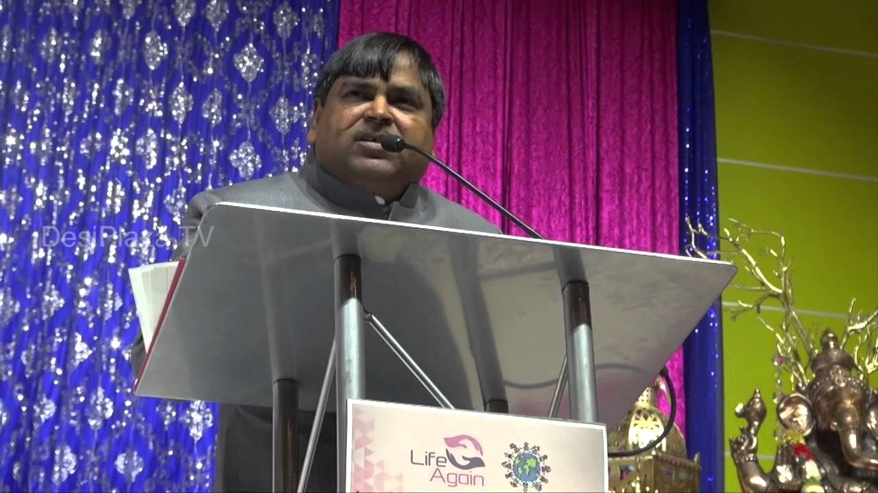 Mr.Gayatri Prasad Prajapati, UP Cabinet Minister for Mining speaking at the  Event.