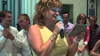 Ведущая свадеб, тамада Афонина  Татьяна