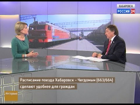 Вести-Хабаровск. Интервью с Валерием Постельником