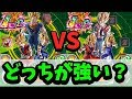 【ドッカンバトル】LRゴジータとLRベジットの最強対決【Dragon Ball Z Dokkan Battle】
