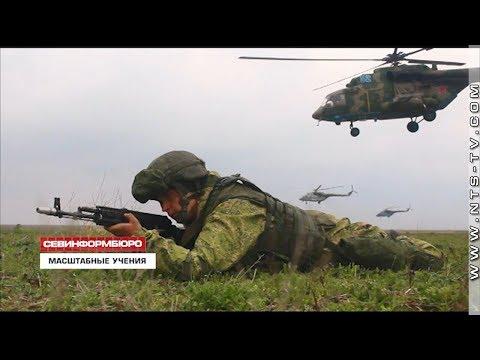 В Крыму проходят масштабные тактические учения воздушно-десантных войск