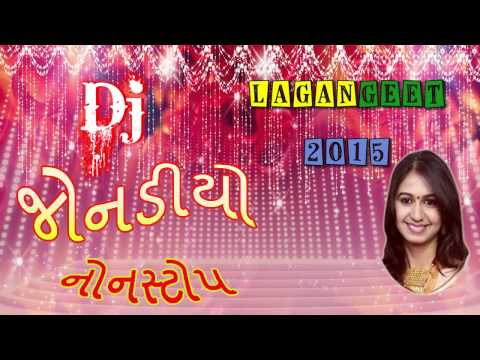 New Gujarati DJ Songs 2015 | DJ Jonadiyo | Part 3 | Kinjal Dave | Nonstop | DJ Lagangeet 2015