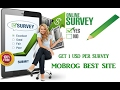 Earn upto 1 usd Per survey solve make money online mobrog Hindi video