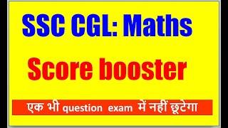 2:00 PM Sample questions Maths II Rishabh sir II SSC cGL