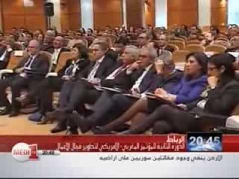 Morocco U.S. Business Development Conference in Rabat (Medi1 TV)
