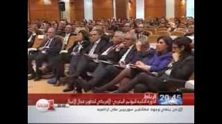 Morocco U.S. Business Development Conference in Rabat (Medi1 TV)