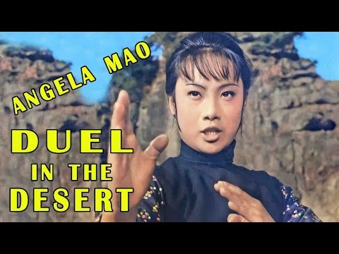 Wu Tang Collection - Angela Mao Duel In The Desert