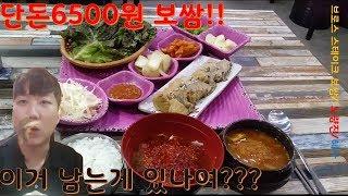 보쌈 막국수 찌개 밥 반찬 무한이6500원 대박 리얼 …