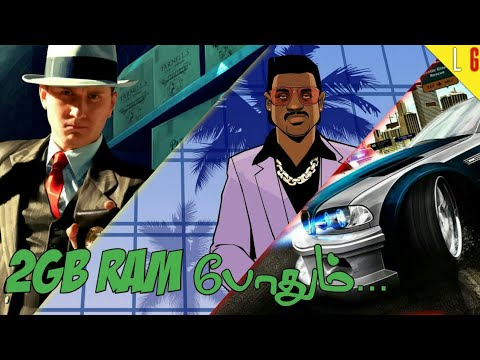top 10 low end pc games | 2 gb ram games | lonely gamers |  தமிழ்