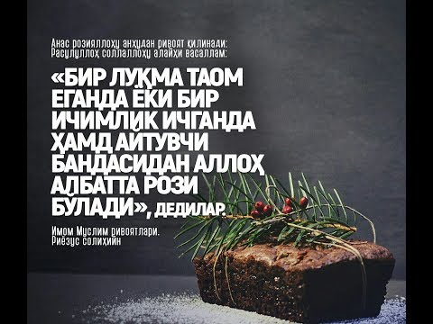 Абдуллох домла Сийрат 28-дарс  Ухуд газоти 2