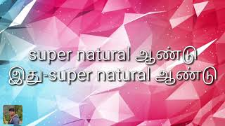 Supernatural karaoke and lyrics/Aldrine/johnjebaraj