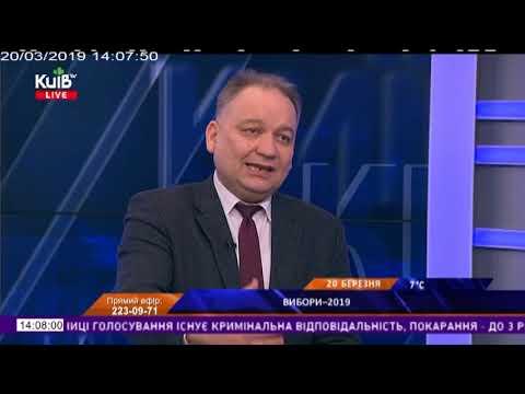 Телеканал Київ: 20.03.19 Київ Live 14.00
