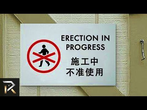 Badly Translated Signs That Will Make You Laugh!